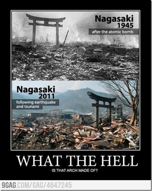 Arco Nagasaki